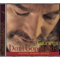 CD: Gauranga, Hari Gopal Das